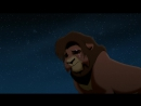 Король Лев 2 - Песня Кову и Киары на русском