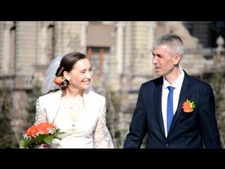 Андрей и Диляра 30 апреля 2015 год