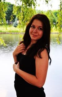 Аня Горюнова