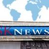 Новости России - sknews.ru