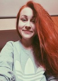 Даша Слесаревская