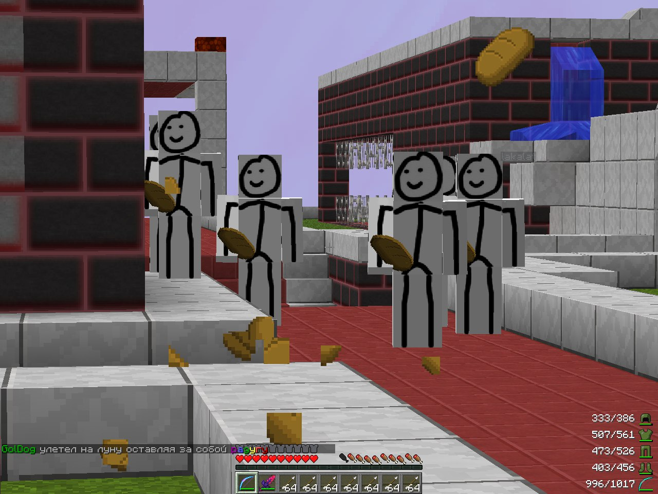 Не забываем оценить новый ZombieApocalypse!