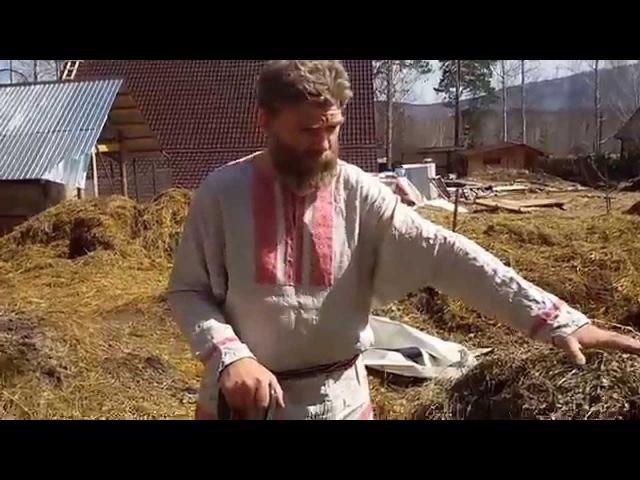 Соломенное земледелие. 10 часть Ранняя весна. Раскладка соломы. Иван Бояринцев.