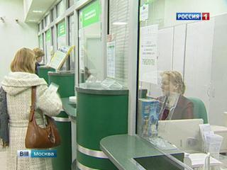Вести-Москва / Эфир от 28.01.2015 (11:30) / Russia.tv