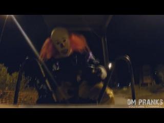 Киллер Клоун Страшный Пранк!