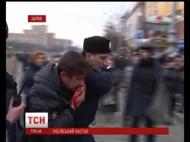 1 марта 2014 Харьков У Харкові проросійські активісти побили майданівців і поставили їх на коліна
