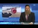 Extra 3 - So sehen viele Islamkritiker Deutschlands Zukunft Salafisten-Nachrichten NDR
