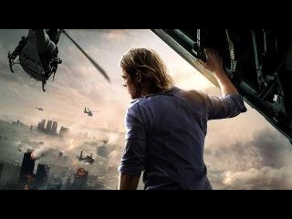 Война миров Z  Русский трейлер  2013   HD