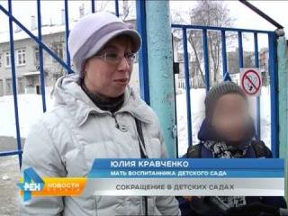 Слезы и любовь Евгения Евстигнеева - Кроссворд-кафе