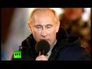Мы победили Путин со слезами на глазах на Манежной