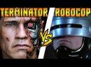 Кто кого Терминатор Т 800 vs Робокоп Алекс Мёрфи
