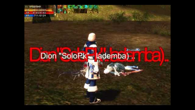 Отчетный мув - Дион Соло - PK Alliance Enemy 2008 Lineage L2 (c) Frank