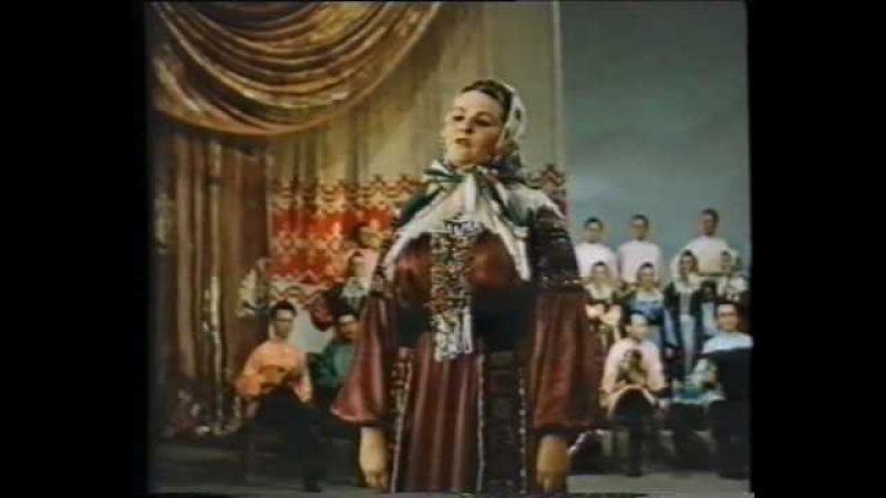 Russian folk song dance. ВОРОНЕЖСКИЙ ХОР. Мордасова. 1953