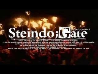 【印度】Steins;Gate OP Trilogy (中文字幕) - Steindo;Gate