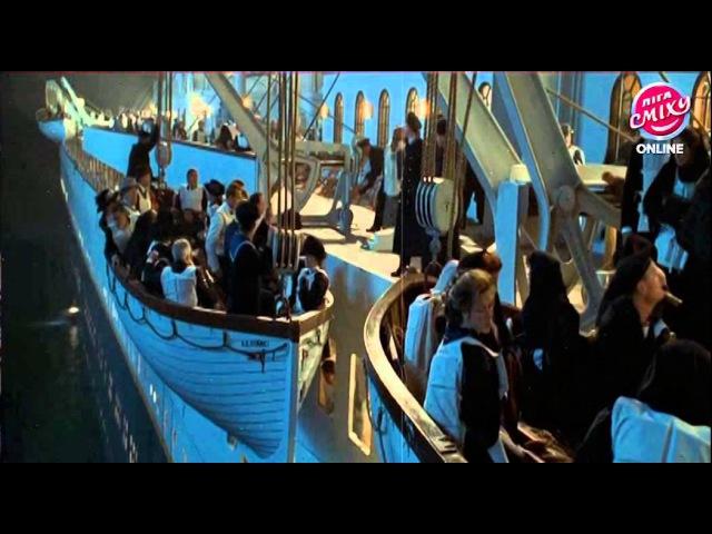 Лига Смеха - Саундтрек Де Ришелье - Титаник | первая 1\4 финала Днепропетровск | 30.05.2015