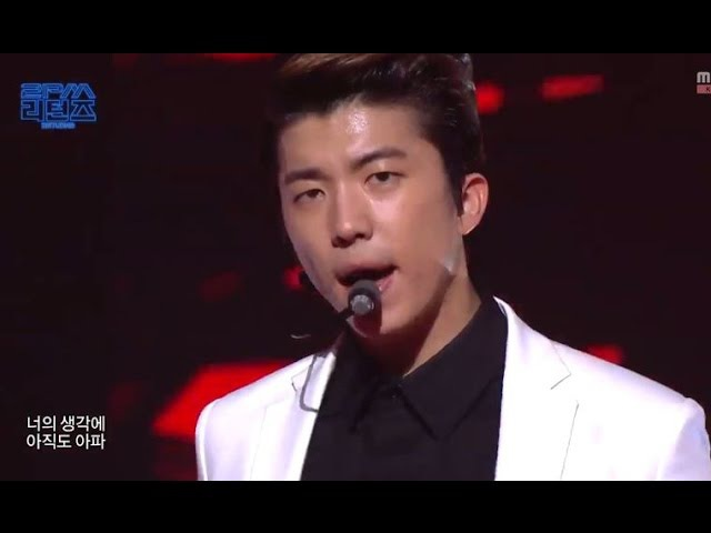 [HOT] 2PM - Heartbeat, 투피엠 - 하트비트, 2PM Returns 20130511