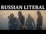 RUSSIAN LITERAL Assassin's Creed Unity