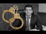 (02.08.2015) Задержан Даниял Шихсаидов - глава Буйнакского района Дагестана