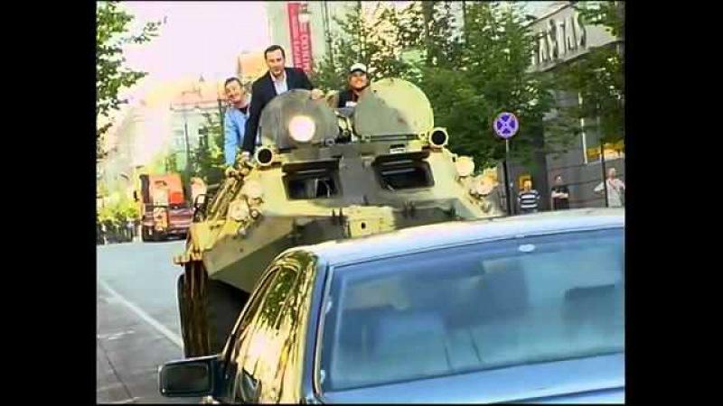Мэр Вильнюса, Артурас Зуокас на БТР проехал по Mercedes Benz S класса