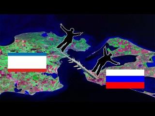 Керченский мост как символ возрождения России
