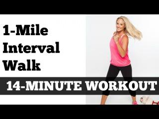 Быстрая интервальная ходьба в 1 милю | Низкоударная, домашняя, энергичная ходьба/бег. 1 Mile Fast Interval Walk | Low Impact Indoor Power Walking Jogging Workout