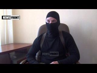 Бывший служащий ВСУ, а ныне командир роты армии ДНР