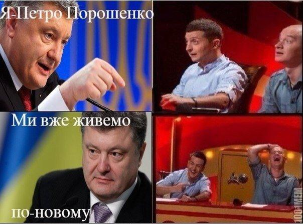 Порошенко ввел в состав комиссии по вопросам гражданства первого замминистра обороны Руснака - Цензор.НЕТ 2978