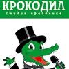 Праздники аниматор Пушкино Щелково Мытищи Химки