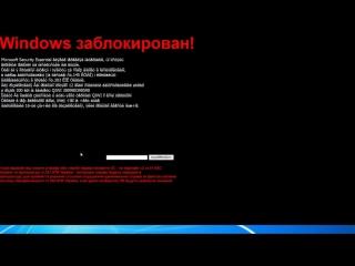 Как удалить вирус-блокировщик Windows