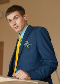Єгор Камар'ян