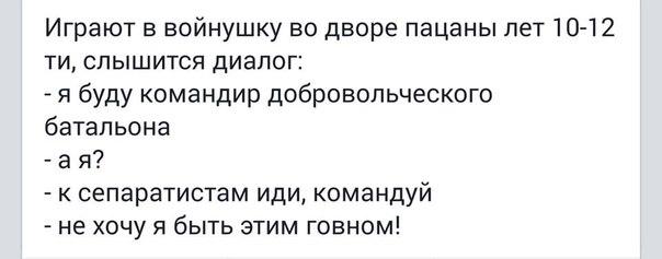 Помощник Генсека ООН в мае приедет на Донбасс - Цензор.НЕТ 11