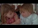 Двое Я и моя тень  It Takes Two (1995)