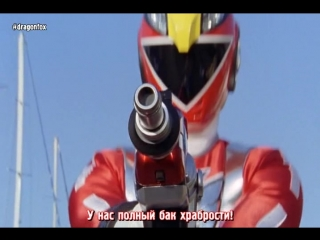 [dragonfox] Engine Sentai Go-Onger - 01 (RUSUB)