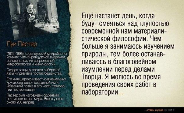 Высказывания о Боге - Страница 4 IWVcn7bXohQ