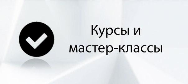 vk.com/fablabpolytech?w=page-47408159_50296672