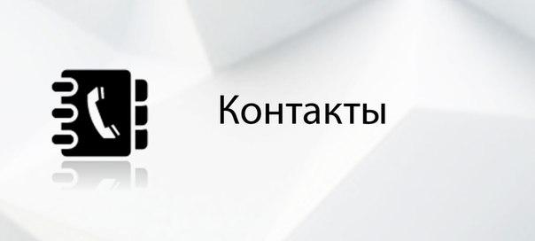 vk.com/fablabpolytech?w=page-47408159_50296666