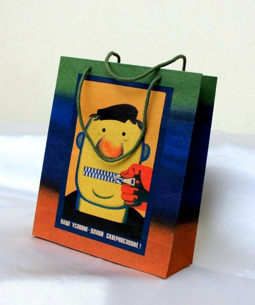 Купить маленькие пакеты практичной серии для символичных подарков