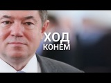 Доклад С.Ю.Глазьева на Московском Экономическом Форуме.