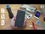 Клон OnePlus One- DOOGEE DG580 + XINTD X3 + USB Тестер Посылка из Китая! GEARBEST