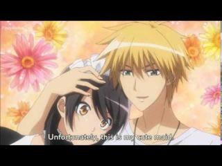 Усуи и Мисаки - О Боже, как ты красива