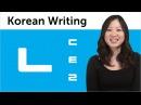 Korean Alphabet - Learn to Read and Write Korean 5 - Hangul Basic Consonants 2: ㄴ,ㄷ,ㅌ,ㄹ