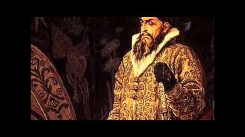 Эдвард Радзинский. Воскресшие тени 2 серия