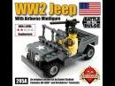 Обзор на пародию Brickmania американский Jeep ww2