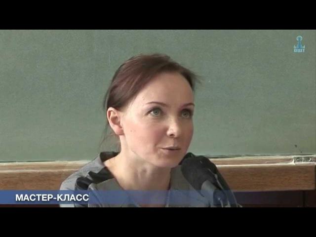 Закамская Эвелина Владимировна. Мастер-класс 25.02.2015.