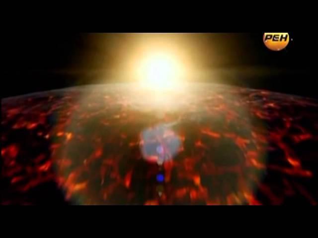 2 Эфир...Тесла...Земля...Инкубатор для развития...частица бога...Глория...Луна
