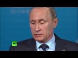 Владимир Путин подвел итоги саммитов БРИКС и ШОС