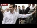 100 секунд Кот Медведева Шойгу вместо Громова