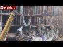 Обрушение дома в Москве: кто виноват?