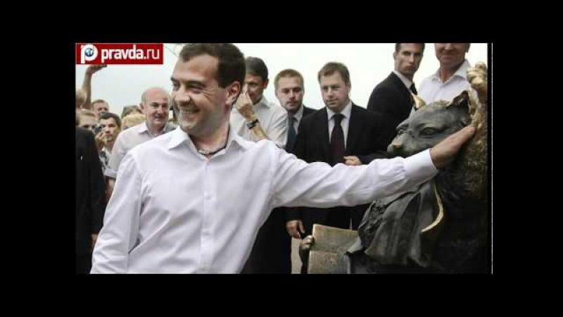 100 секунд: Кот Медведева. Шойгу вместо Громова