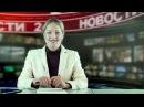 Видео-открытка поздравление с днем рождения В новостях, мужчине.